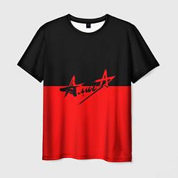 Футболка мужская АлисА: Черный & Красный цвета 3D-принт — фото 1