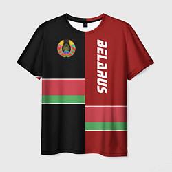 Футболка мужская Belarus Style цвета 3D — фото 1