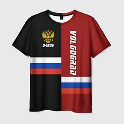 Футболка мужская Volgograd, Russia цвета 3D — фото 1