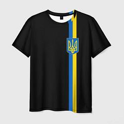 Мужская футболка Украина