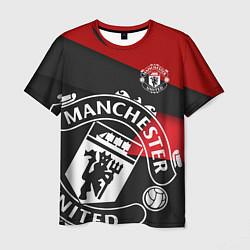 Футболка мужская FC Man United: Exclusive цвета 3D-принт — фото 1