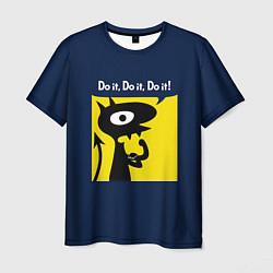 Футболка мужская Do it, Do it, Do it! цвета 3D — фото 1