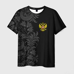 Футболка мужская Герб России и орнамент цвета 3D — фото 1