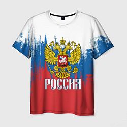 Мужская футболка РОССИЯ ТРИКОЛОР