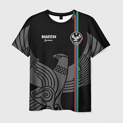 Мужская футболка Dagestan forever