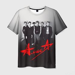 Мужская футболка АлисА: Трасса E95