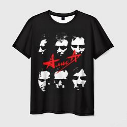 Мужская футболка Группа АлисА