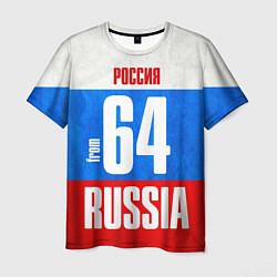 Футболка мужская Russia: from 64 цвета 3D — фото 1