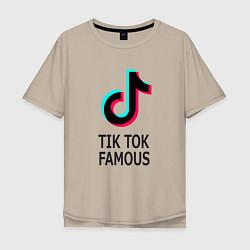 Мужская удлиненная футболка с принтом Tik tok знаменитость, цвет: миндальный, артикул: 10204119905753 — фото 1