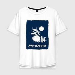 Футболка длинная мужская Totoro - фото 1