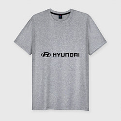 Футболка slim-fit Hyundai - фото 1