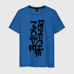 Футболка хлопковая мужская Depeche Mode: Sign цвета синий — фото 1