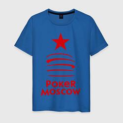Футболка хлопковая мужская Poker Moscow цвета синий — фото 1