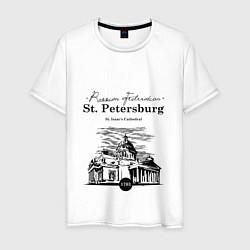 Футболка хлопковая мужская St. Isaac's Cathedral цвета белый — фото 1