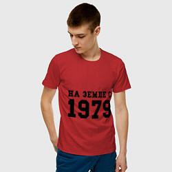 Футболка хлопковая мужская На Земле с 1979 цвета красный — фото 2