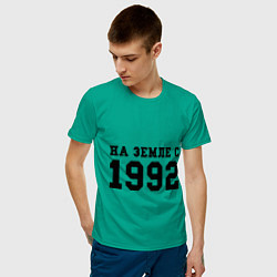 Футболка хлопковая мужская На Земле с 1992 цвета зеленый — фото 2