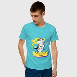 Футболка хлопковая мужская Фрейд: если вы понимаете о чем я цвета бирюзовый — фото 2