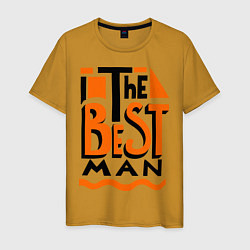 Футболка хлопковая мужская The best man цвета горчичный — фото 1