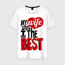 Мужская футболка Wife says