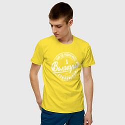 Футболка хлопковая мужская Волгоград: родина мать цвета желтый — фото 2