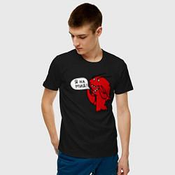 Футболка хлопковая мужская Рак: я на мид цвета черный — фото 2
