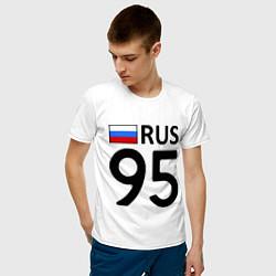 Мужская хлопковая футболка с принтом RUS 95, цвет: белый, артикул: 10017369500001 — фото 2