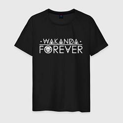 Футболка хлопковая мужская Wakanda white цвета черный — фото 1