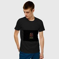 Футболка хлопковая мужская Бумаги цвета черный — фото 2