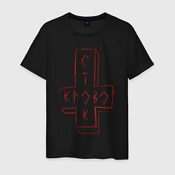 Футболка хлопковая мужская Кровосток цвета черный — фото 1
