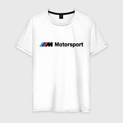 Мужская хлопковая футболка с принтом БМВ мотоспорт, цвет: белый, артикул: 10205676500001 — фото 1