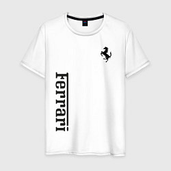 Футболка хлопковая мужская Ferrari цвета белый — фото 1