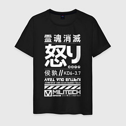 Футболка хлопковая мужская Cyperpunk 2077 Japan tech цвета черный — фото 1