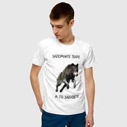 Мужская хлопковая футболка с принтом Волк, цвет: белый, артикул: 10214352900001 — фото 2