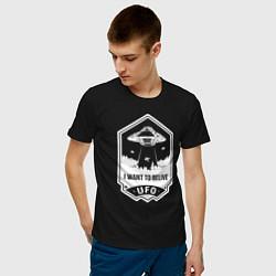 Футболка хлопковая мужская I want to belive UFO цвета черный — фото 2