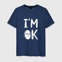 Мужская хлопковая футболка с принтом IM OK, цвет: тёмно-синий, артикул: 10220529900001 — фото 1