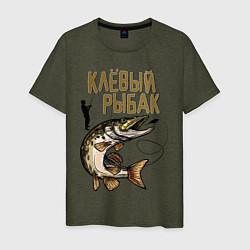 Футболка хлопковая мужская Клёвый Рыбак цвета меланж-хаки — фото 1