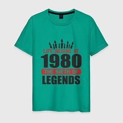 Футболка хлопковая мужская 1980 - рождение легенды цвета зеленый — фото 1