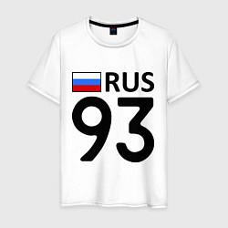 Футболка хлопковая мужская RUS 93 цвета белый — фото 1