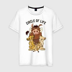 Мужская хлопковая футболка с принтом Круг жизни, цвет: белый, артикул: 10266206300001 — фото 1