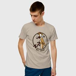 Мужская хлопковая футболка с принтом Hey, Timon!, цвет: миндальный, артикул: 10266213300001 — фото 2