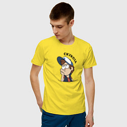 Мужская хлопковая футболка с принтом Скукота, цвет: желтый, артикул: 10275092700001 — фото 2