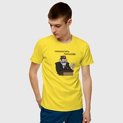 Мужская хлопковая футболка с принтом Прекратить паранойю!, цвет: желтый, артикул: 10275113900001 — фото 2