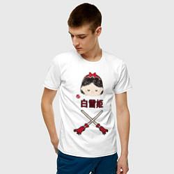 Футболка хлопковая мужская Белоснежка на китайском языке цвета белый — фото 2