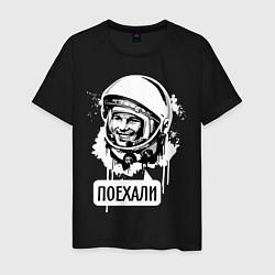 Футболка хлопковая мужская Гагарин: поехали цвета черный — фото 1