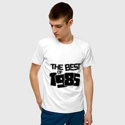 Футболка хлопковая мужская The best of 1985 цвета белый — фото 2