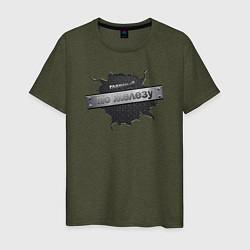 Мужская футболка Главный по железу