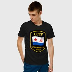Футболка хлопковая мужская Черноморский флот СССР цвета черный — фото 2