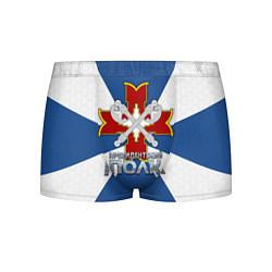 Трусы-боксеры мужские Президентский полк цвета 3D — фото 1