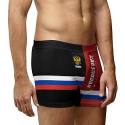 Трусы-боксеры мужские Krasnodar, Russia цвета 3D-принт — фото 2