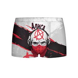 Трусы-боксеры мужские АлисА: Анархия цвета 3D — фото 1